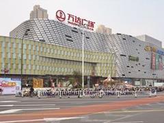 美的10.6亿摘常州武进万达广场东商住地 楼面价6872元/�O