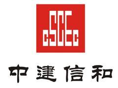 中建信和首进重庆:收购巴南公路公司60万�O地块 原价8.13亿