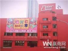 重庆商圈如何再造繁华?新兴商圈如何打造新名片?