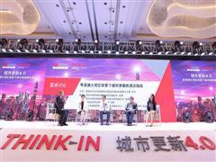 上海建设用地规模接近天花板 城市更新4.0背后的需求