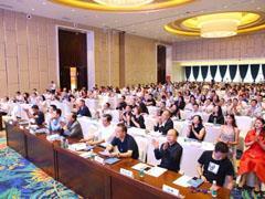 助力实体经济 构建共享平台论坛在蓉开幕