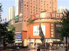 """重庆商圈""""江湖"""": 三峡广场将变天街 老商圈的转型之路怎么走?"""