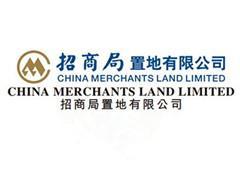 招商局置地就重庆南岸区一宗商住地 与国土局签约成交
