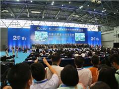 重庆华南城携手火锅协会打造重庆火锅文化产业园