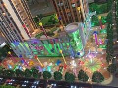 甘肃省首个儿童商业综合体多多儿童城10月在兰州开业