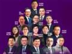 大咖云集 2017中国购物中心与体验消费高峰会7月5-6日在南京召开