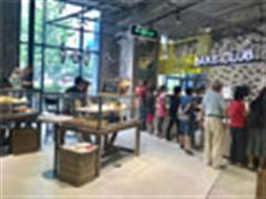 百联新零售发现店RISO上海开业 将融入更多业态