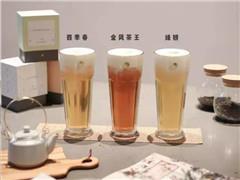 喜茶宣布7月将进军北京:传统茶饮的年轻化如何做?