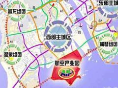 """金湾区将打造珠海新城市中心 航空新城拟投82亿建""""六大中心"""""""