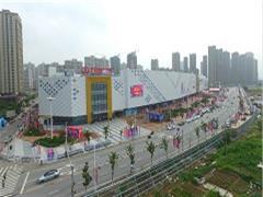 南昌西湖万达广场开业 西西弗书店等31个品牌首进南昌