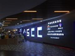 贵州首个电竞主题mall诞生了 ! 华体电竞落户汇金星力城