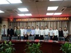 """云岩区政府与贵阳万科签署战略合作协议 打造""""智慧芯城"""""""