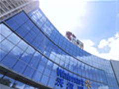 佛山印象城开业5周年 系列主题活动促客流较去年上涨120%