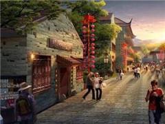 行业观察:房企+特色小镇 是真转型还是讲故事?