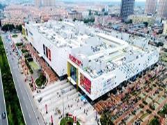 山东枣庄万达广场明日开业 90个品牌首次进驻枣庄