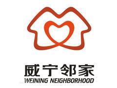 以苏州邻里中心为蓝本 威宁・邻家广场打造社区商业新品牌