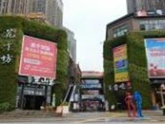 业态丰富文艺范儿十足 汇力花千坊成就不一样的街区商业
