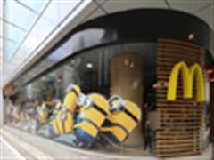 麦当劳小黄人主题餐厅及新品萌趣亮相