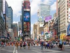 今年美国第12家零售商宣布破产 中美实体零售纷纷转型