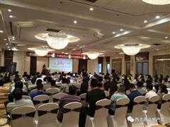 一带一路 共利共赢|中国特色小镇全产业链培训研讨会召开