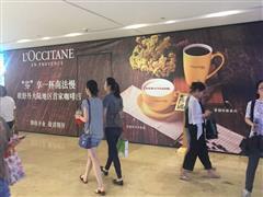美妆品牌跨界卖起咖啡,这将会是一门好生意吗?