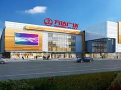 上海第七座、闵行首座万达广场12月22日开业