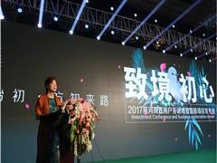 星河商置深圳三大新项目亮相  福田COCOPrak改造方案披露