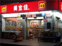 """便利店真是风口?行业已现""""不愁收入愁利润""""现象"""
