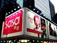 香港化妆品零售莎莎内地亏损严重 已沦为韩妆小众品牌跳板?
