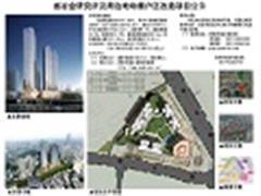 """贵阳市又一棚户改造项目规划公示 项目案名暂定""""新秀城"""""""