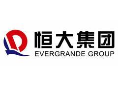 中国恒大拟修订投资协议 未能实现将免除回购责任
