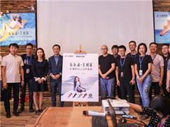 茵曼母公司新动作:将韩国运动品牌BALLOP引入中国