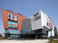 印象城、华润万象汇等扎堆发展 宁波各商业综合体如何集商成势