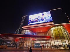 凯德MALL・新都心开业一周年 客流量月平均值同比上升18.2%