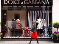 Hugo Boss、DKNY等25家品牌准备撤离英国最贵商业街