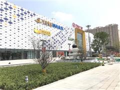 焦作万达广场6月30日开业 永辉超市、苏宁易购等入驻