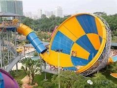 山西壶关太行欢乐谷水世界拟7月2日开业 总投资3.5亿元
