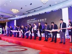 宜尚、怡程酒店斩获最具影响力品牌大奖 成为市场投资风向标