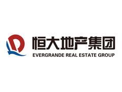 深圳控股与恒大订立补充协议:2020年重组未完成可收回投资