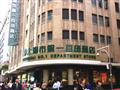 百联上海市百一店19日起停业改造 打造全国二次元朝圣地