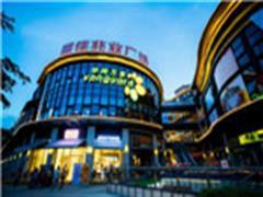 大鹏佳兆业广场今日试营业 购物中心内部抢先看
