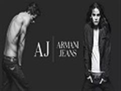 Armani Jeans、Versace Jeans入驻喀斯特城市广场