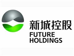 新城发展控股7月10日起短暂停牌 拟披露可能私有化消息