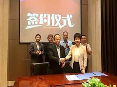 天朗控股集团与勤智资本签署战略合作协议