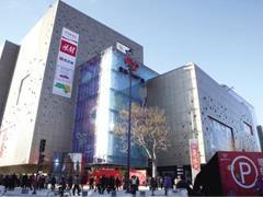 印力北京首个轻资产项目 昌发展万科广场落户昌平区