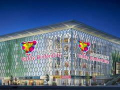 杭州绿地艺尚魔方2018年上半年开业 打造全新泰迪主题世界