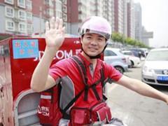 刘强东:建立在互联网基础上的第四次零售革命将来临