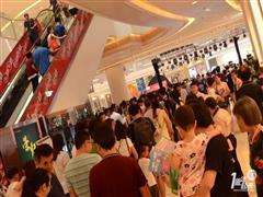 """周年庆有""""新""""玩法,看龙湖北京大兴天街如何日销售破1300万?"""