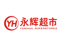 永辉超市增持中百集团至25% 未来12个月内可能继续增持