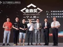 """娃娃共和国李咏吉荣获""""年度连锁品牌杰出创新人物""""奖项"""